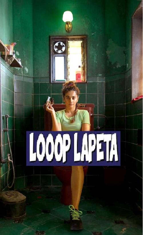 Looop Lapeta